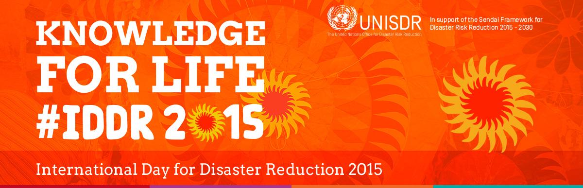 iddr2015-banner